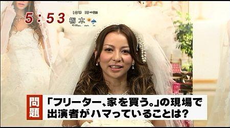 f:id:da-i-su-ki:20110705221704j:image