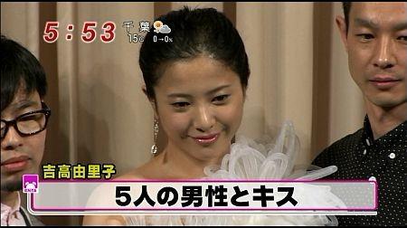 f:id:da-i-su-ki:20110705221830j:image