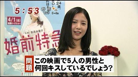 f:id:da-i-su-ki:20110705221943j:image