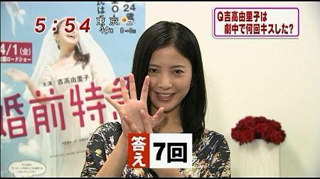 f:id:da-i-su-ki:20110705222034j:image