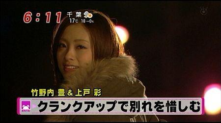 f:id:da-i-su-ki:20110705222500j:image