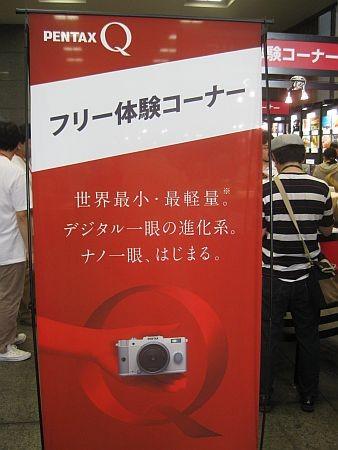 f:id:da-i-su-ki:20110709154200j:image