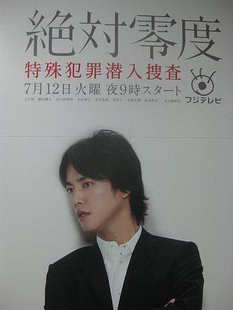 f:id:da-i-su-ki:20110709155653j:image