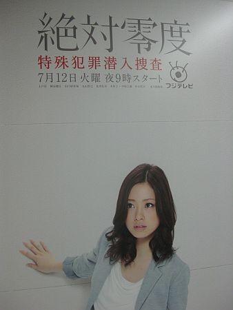 f:id:da-i-su-ki:20110709155704j:image