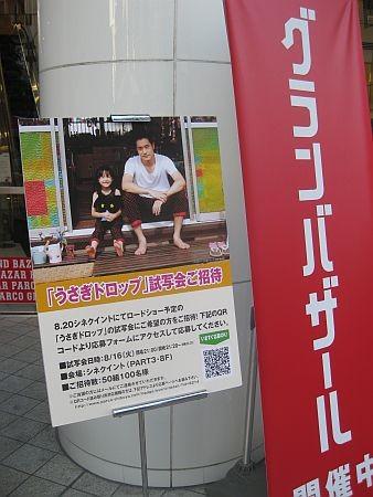 f:id:da-i-su-ki:20110709160632j:image