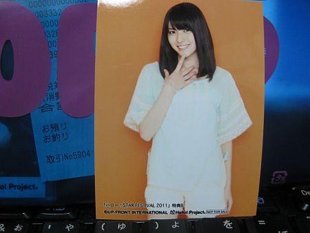f:id:da-i-su-ki:20110709181627j:image