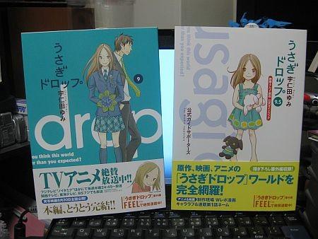 f:id:da-i-su-ki:20110709193729j:image