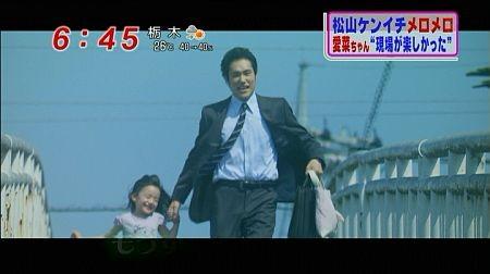 f:id:da-i-su-ki:20110710183741j:image