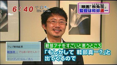 f:id:da-i-su-ki:20110710185557j:image
