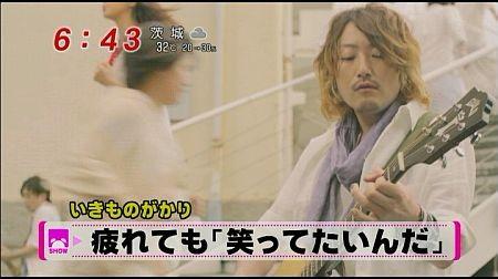 f:id:da-i-su-ki:20110710191033j:image