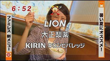 f:id:da-i-su-ki:20110710191401j:image