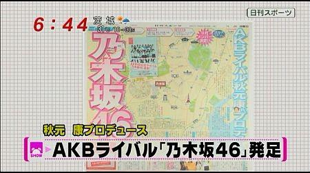 f:id:da-i-su-ki:20110710192513j:image