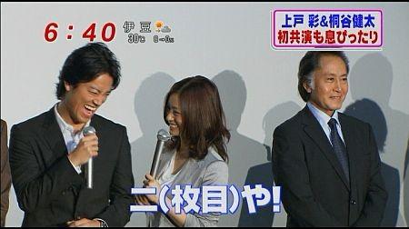 f:id:da-i-su-ki:20110710201402j:image