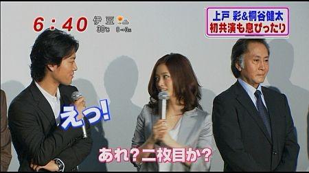 f:id:da-i-su-ki:20110710201404j:image