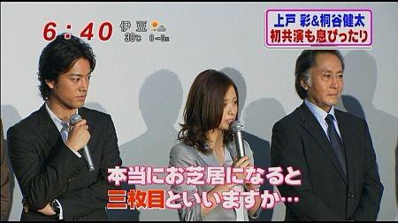 f:id:da-i-su-ki:20110710201405j:image