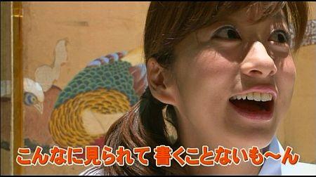 f:id:da-i-su-ki:20110714002656j:image