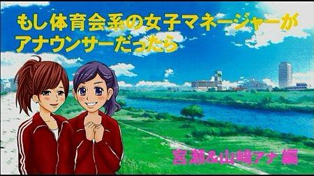 f:id:da-i-su-ki:20110714003049j:image