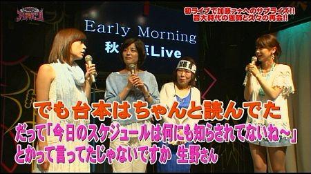 f:id:da-i-su-ki:20110714003310j:image