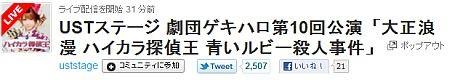 f:id:da-i-su-ki:20110714234725j:image