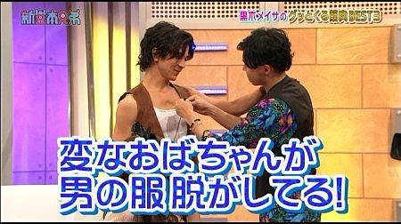 f:id:da-i-su-ki:20110715010749j:image