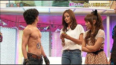 f:id:da-i-su-ki:20110715011148j:image
