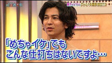 f:id:da-i-su-ki:20110715011149j:image
