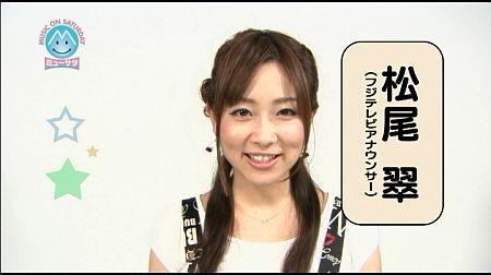 f:id:da-i-su-ki:20110716071335j:image