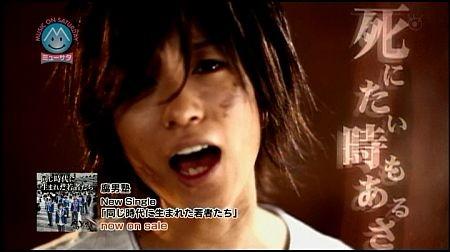 f:id:da-i-su-ki:20110716073725j:image