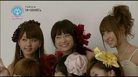 f:id:da-i-su-ki:20110716074408j:image