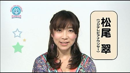 f:id:da-i-su-ki:20110716075805j:image
