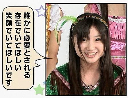 f:id:da-i-su-ki:20110716085327j:image