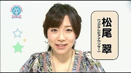 f:id:da-i-su-ki:20110716085643j:image