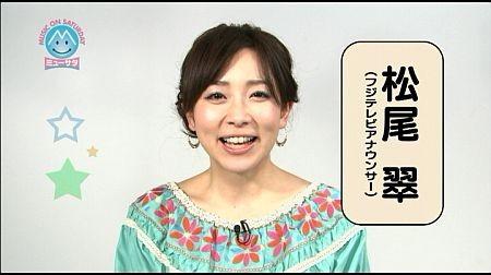 f:id:da-i-su-ki:20110716091738j:image