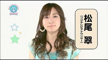 f:id:da-i-su-ki:20110716101045j:image