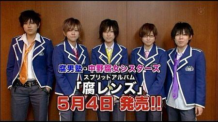 f:id:da-i-su-ki:20110716101902j:image