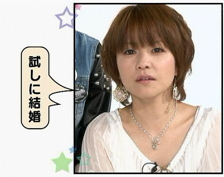 f:id:da-i-su-ki:20110716102442j:image