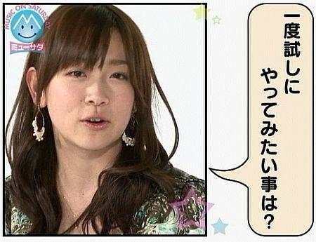 f:id:da-i-su-ki:20110716102443j:image