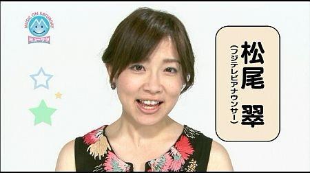 f:id:da-i-su-ki:20110716103337j:image