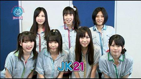 f:id:da-i-su-ki:20110716103539j:image