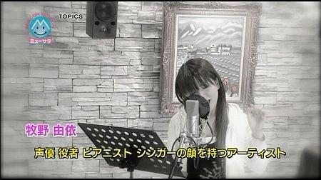 f:id:da-i-su-ki:20110716104402j:image