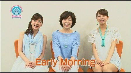 f:id:da-i-su-ki:20110716115026j:image