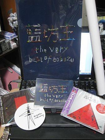 f:id:da-i-su-ki:20110717191541j:image