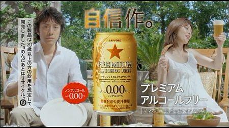 f:id:da-i-su-ki:20110723053522j:image