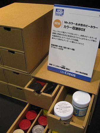 f:id:da-i-su-ki:20110724165814j:image