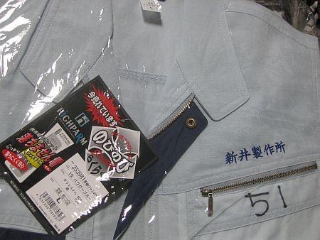 f:id:da-i-su-ki:20110724223037j:image