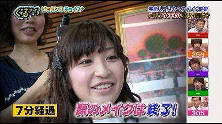 f:id:da-i-su-ki:20110729215433j:image