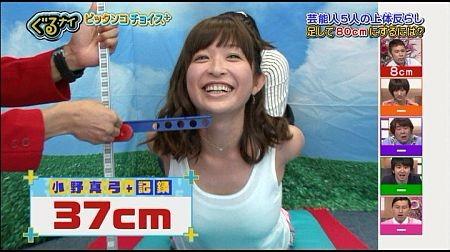 f:id:da-i-su-ki:20110729215723j:image