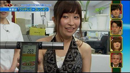 f:id:da-i-su-ki:20110729220604j:image