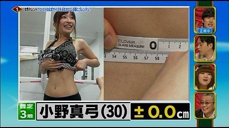 f:id:da-i-su-ki:20110729221307j:image