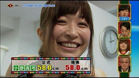 f:id:da-i-su-ki:20110729221308j:image